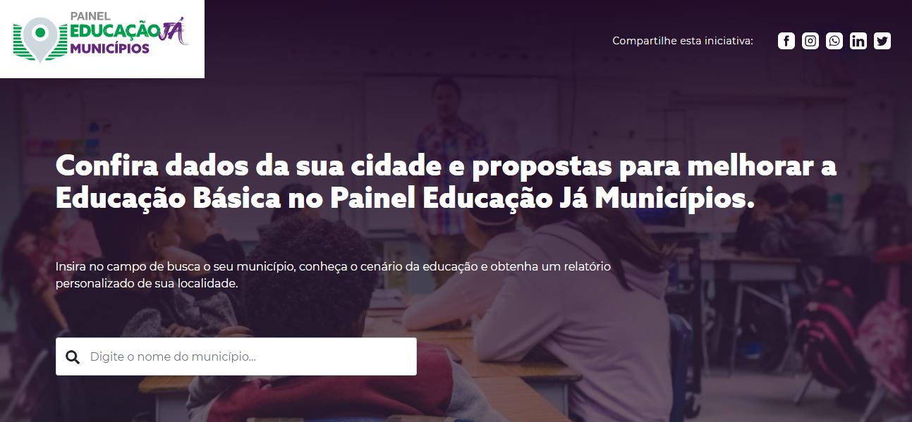 plataforma com uma tela de busca para pesquisar dados da educação